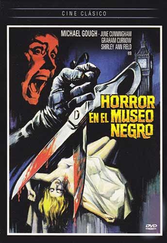 Horror en el museo negro, portada edición DVD