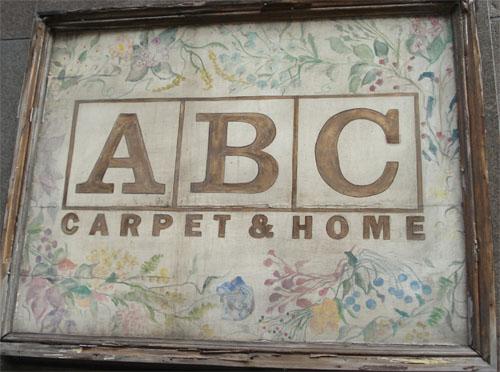 Hopscotch: ABC Carpet & Home, NYC
