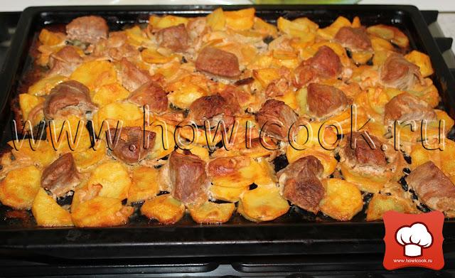 рецепт вкусной свинины с картошкой в духовке с пошаговыми фото