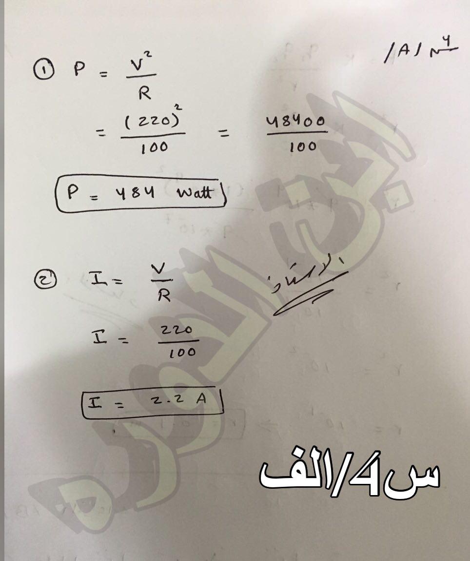 مهم اجوبة امتحان الفيزياء التمهيدي للثالث المتوسط 2017 IMG_20170211_095457