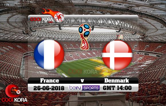 مشاهدة مباراة فرنسا والدنمارك اليوم 26-6-2018 بي أن ماكس كأس العالم 2018