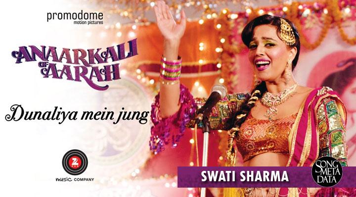 Anaarkali of Aarah full movie download