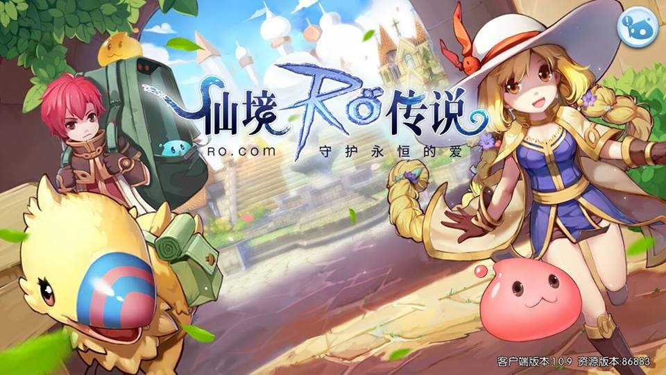 Mmorpg list philippines ragnarok mobile philippines china server currently ro mobile is on its pre obt open beta test in china and the game is currently in chinese language much of this guide and other guides out there forumfinder Gallery