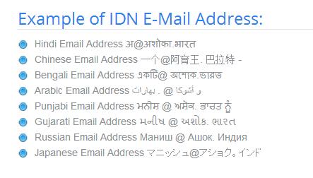 Get Email Address In Hindi Language - XgenPlus - Secured Enterprise
