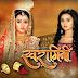 Swaragini : Ragini in bringing her mum's.....
