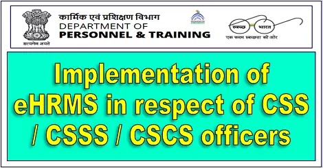 implementation-of-ehrms-iro-css-csss-cscs-officers