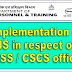 DoPT OM - Implementation of eHRMS in respect of CSS/CSSS/CSCS officers