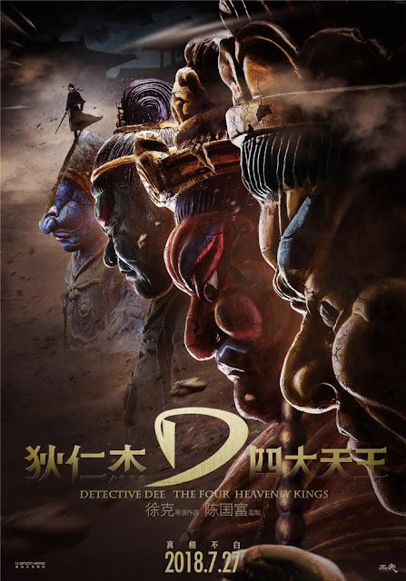 Detective Dee 3 Poster