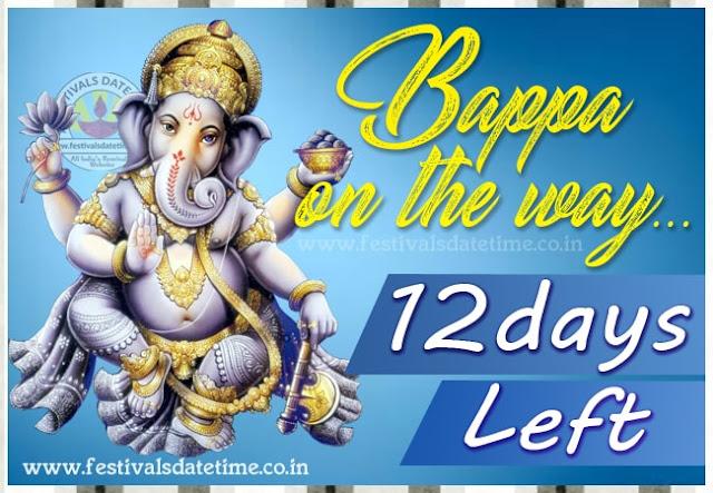 Ganesh Chaturthi Puja 12 Days Left Wallpaper
