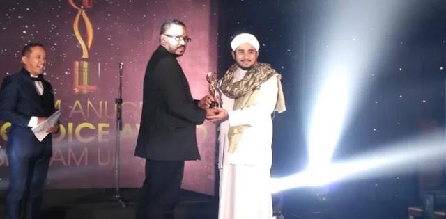 Representasi Perjuangan Islam, HRS Diganjar MoeslimChoice Ulama Award