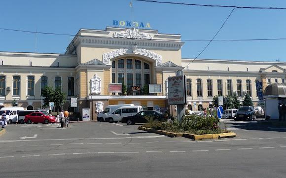 Тернополь. Железнодорожный вокзал. 1952 г.
