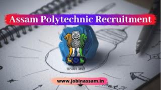 Assam Polytechnics