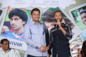 ameerpet lo press meet-thumbnail-10