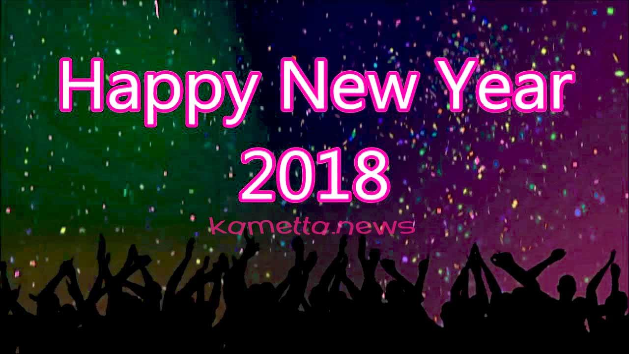 Gambar Kata Kata Selamat Malam Tahun Baru 2018