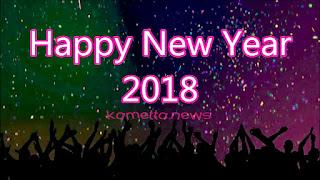 Gambar Dp BBM Selamat Tahun Baru 2018 Yang Meriah