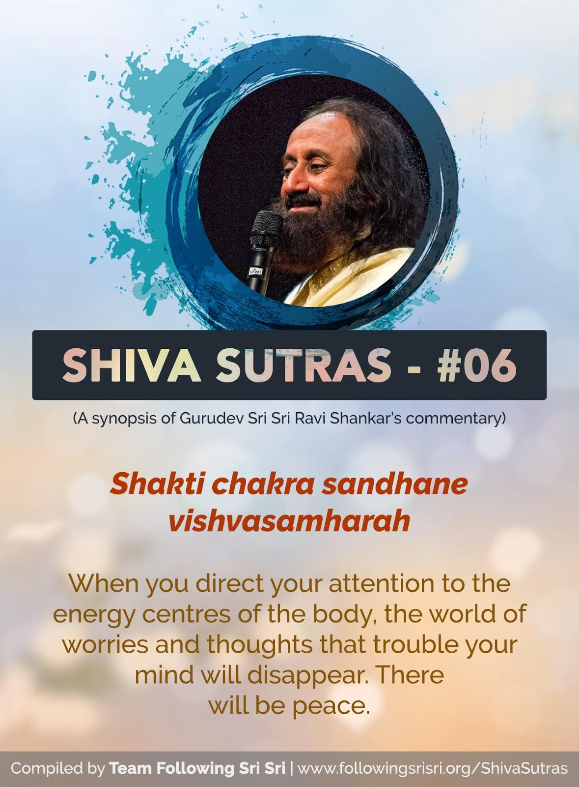 Shiva Sutras - Sutra 6