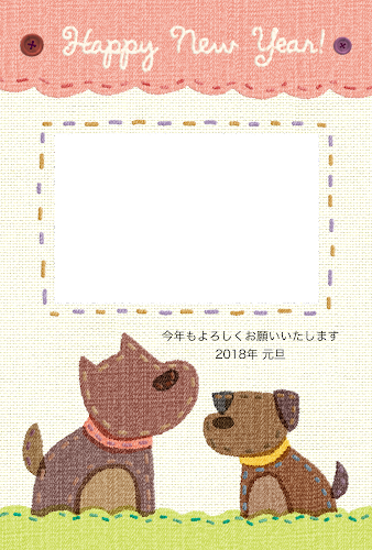 犬の親子の刺しゅう年賀状(戌年・写真フレーム)