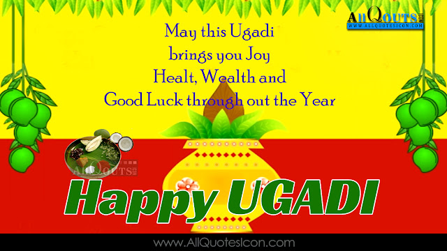 Best-Ugadi-English-quotes-HD-Wallpapers-Ugadi-Prayers-Wishes-Whatsapp-Images-life-inspiration-quotations-pictures-English-kavitalu-pradana-images-free