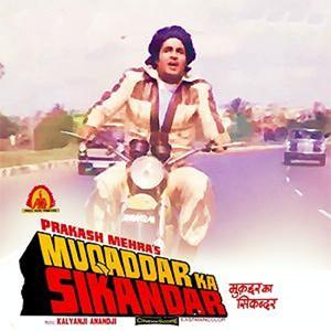 rote-hue-aate-hain-sab-film-muqaddar-ka-sikandar
