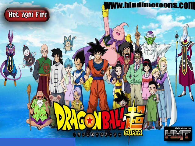 Dragon Ball Super HINDI Subbed Episodes