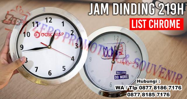 Souvenir Jam dinding Promosi Kode 219H Chrome, Souvenir Jam Chrome Promosi - 219H