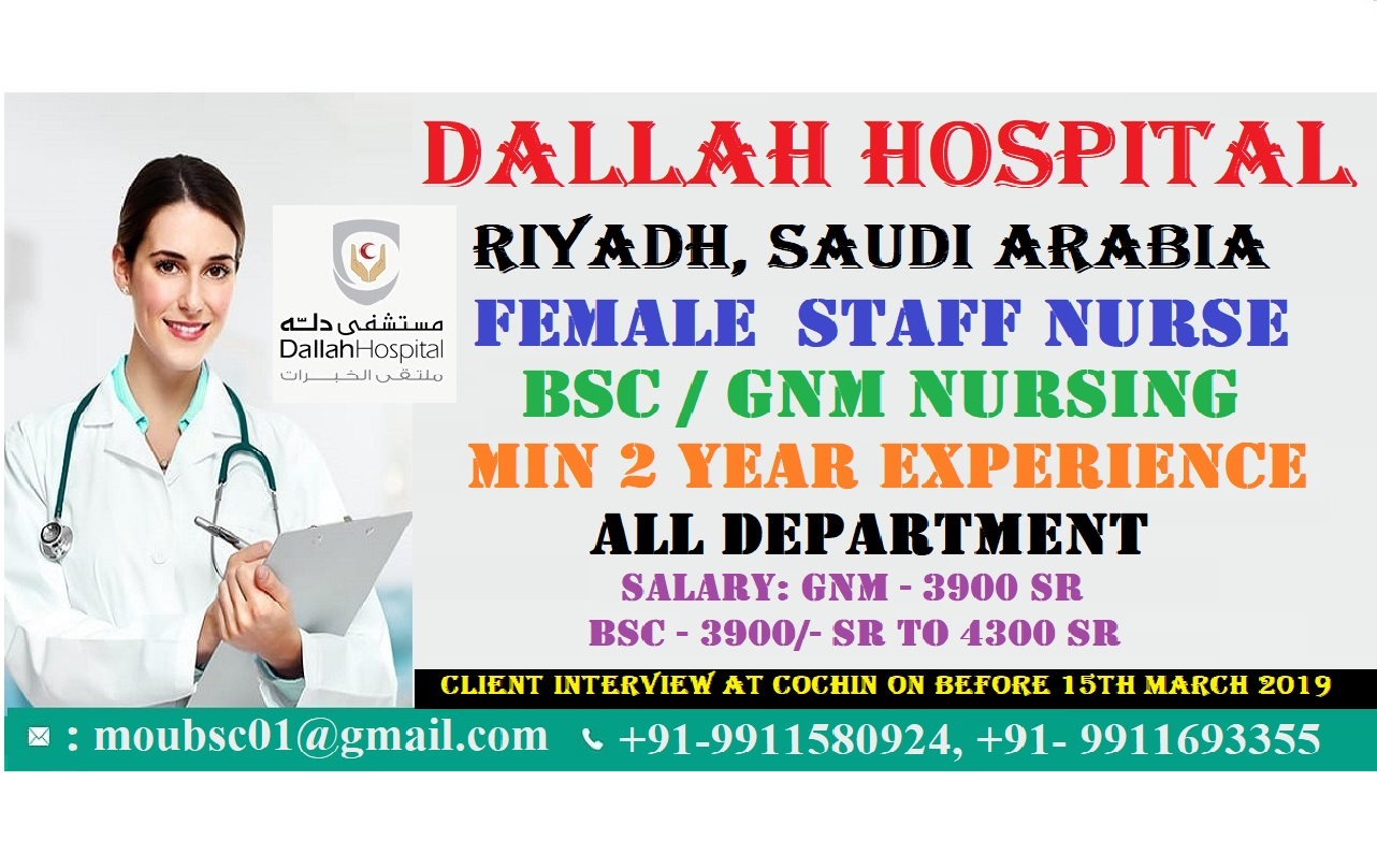 STAFF NURSE RECRUITMENT FOR DALLAH HOSPITAL RIYADH, SAUDI ARABIA