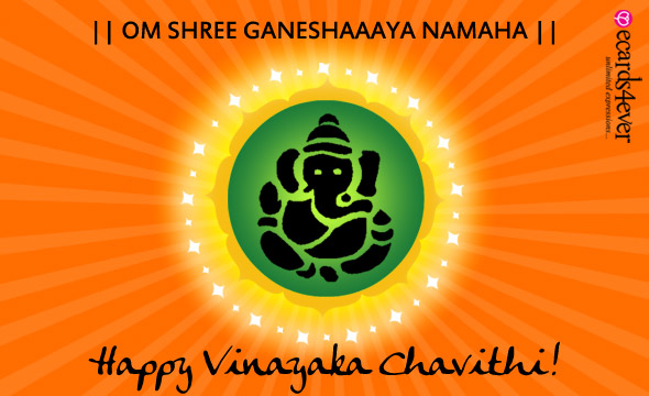 {Happy} Ganesh Chaturthi Greeting Cards, Free Ganesh Chaturthi Ecards Animated Cards 2016