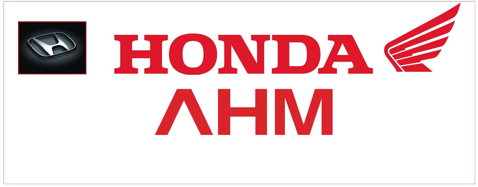 Lowongan Kerja Terbaru Dari PT ASTRA HONDA MOTOR (AHM)