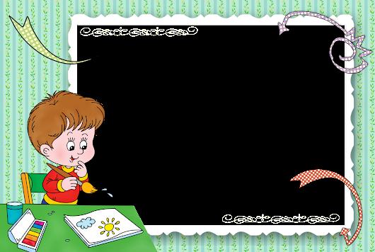 Marcos De Fotos Para Niños De Dibujos Infantiles. | Marcos Gratis Para  Fotografías.