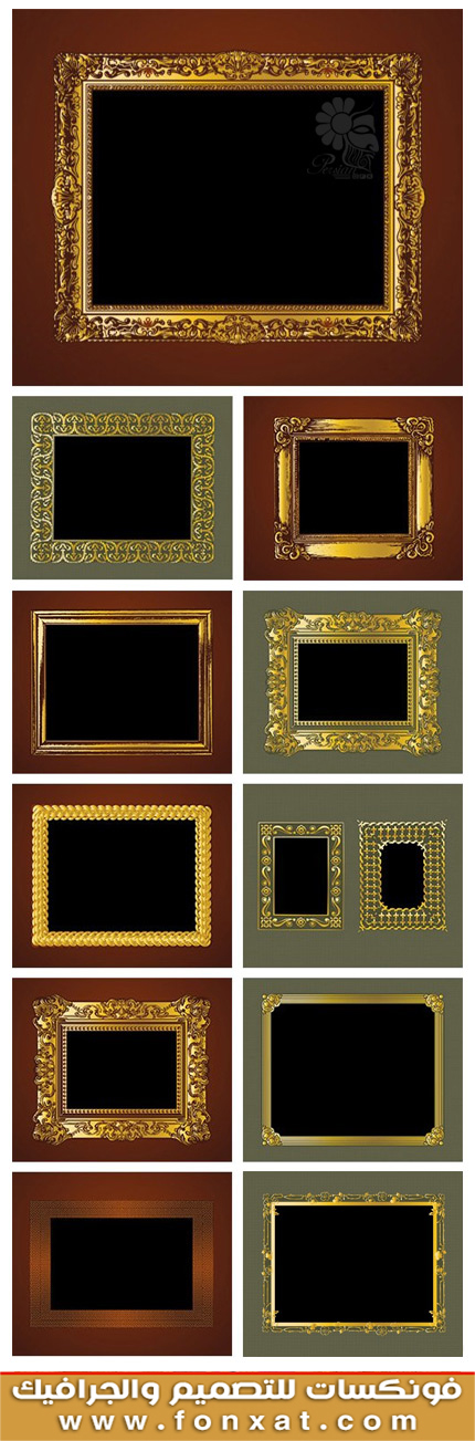 Download vector illustrations of various decorative frames