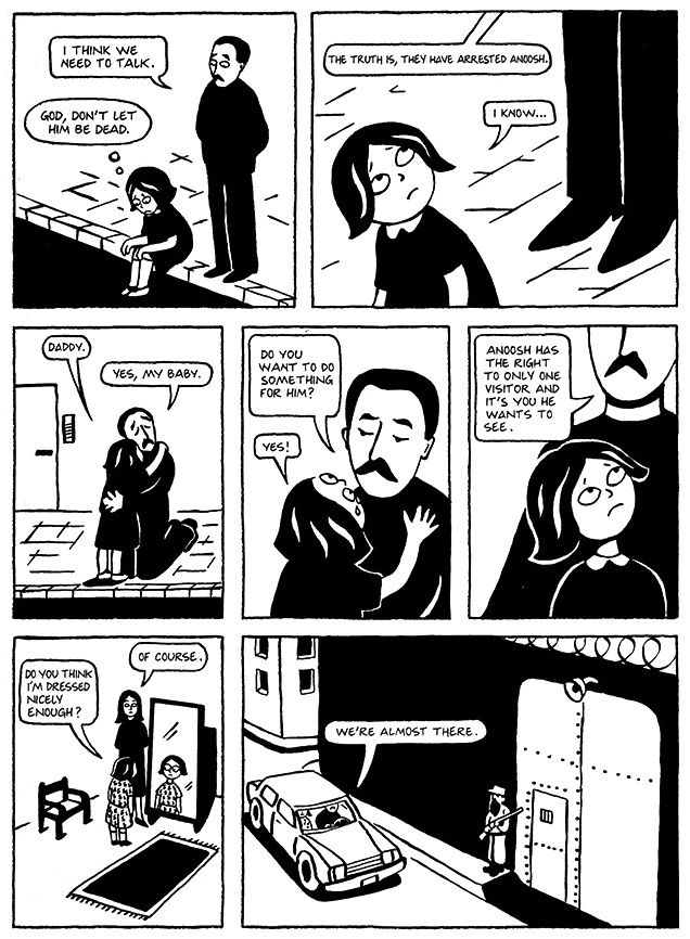 Read Chapter 9 - The Sheep, page 66, from Marjane Satrapi's Persepolis 1 - The Story of a Childhood