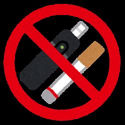 いろいろな禁煙マークのイラスト(両方)