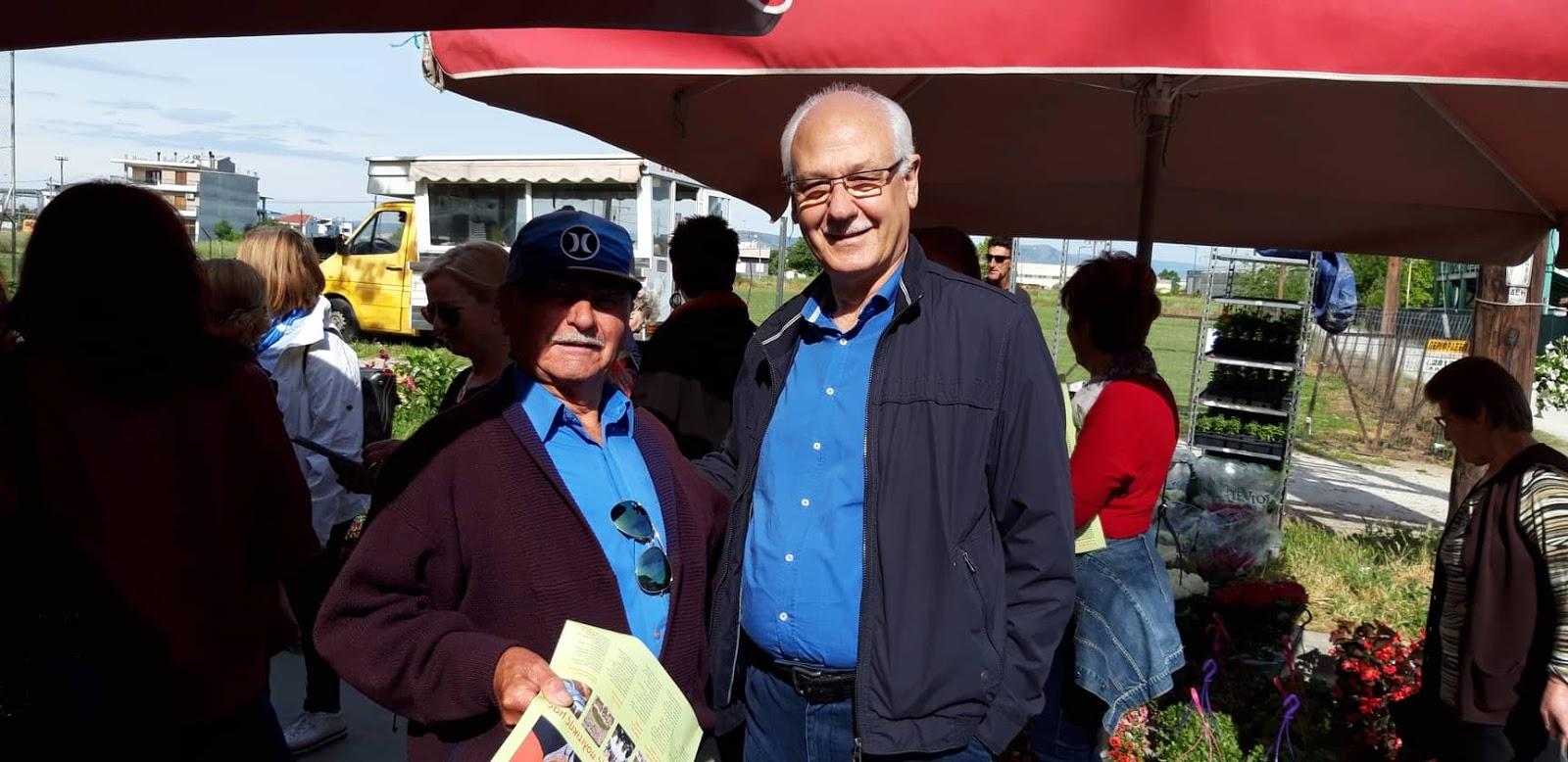 Στην Γιάννουλη ο Απ. Καλογιάννης και υποψήφιοι της Συμπαράταξης (ΦΩΤΟ)