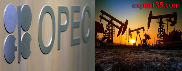 BIGGEST OIL COMPANIES
