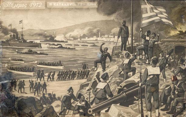 11 Νοεμβρίου 1912 – Ο Ελληνικός Στρατός απελευθερώνει την μαρτυρική Χίο