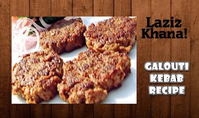 गलौटी कबाब बनाने की विधि - Galouti Kebab Recipe in Hindi