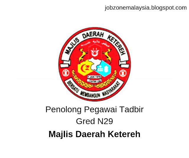 Pembantu Penguatkuasa Gred N17 - Majlis Daerah Ketereh