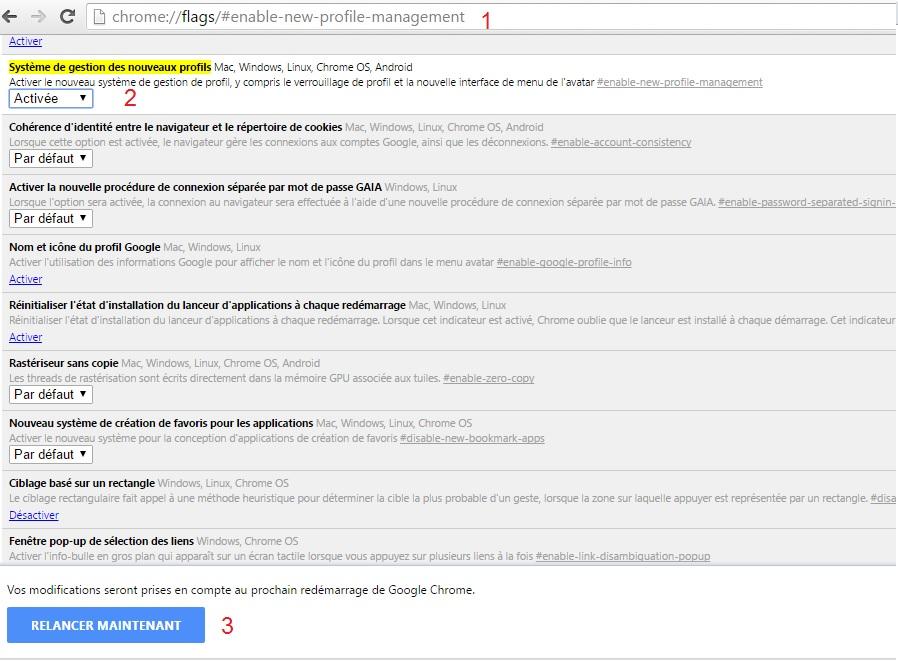 كيفية حماية متصفح جوجل كروم بكلمة سر