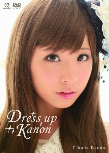 [HKBN-50174] Kanon Fukuda 福田花音 & Dress Up Kanon [MP4/871MB] 406