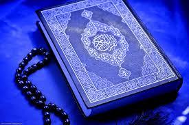 Surat Al Ma'arij (Tempat-Tempat Naik) 44 Ayat - Al Qur'an dan Terjemahannya