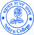Nehru College, Cachar, Assam Recruitment for Librarian: Last Date-14/03/2019