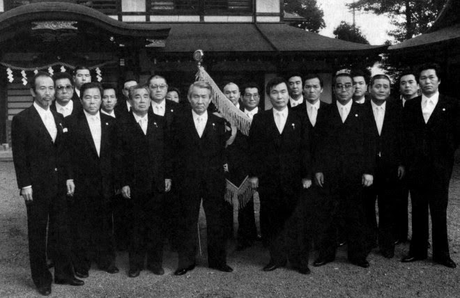 Japanese Organized Crime Units, Yakuza