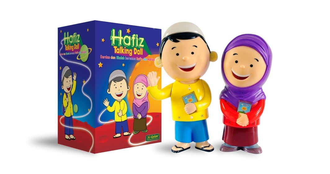 New Hafiz Talking Doll 6aa25044d0