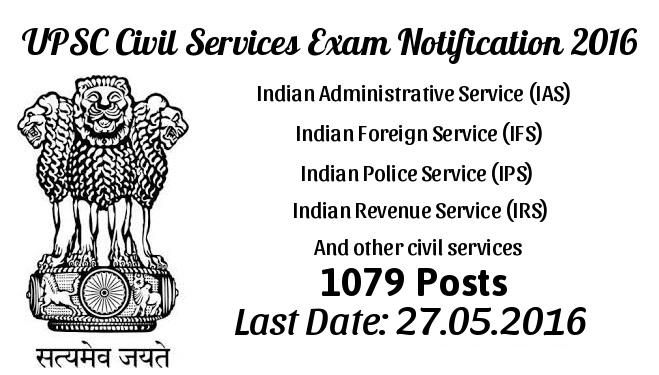 UPSC CIVIL SERVICE EXAM NOTIFICATION 2016 ~ IIIT Admission