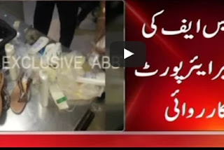Nigerian Caught With with 1.5kg Heroin At Pakistan Airport  ...Watch Video