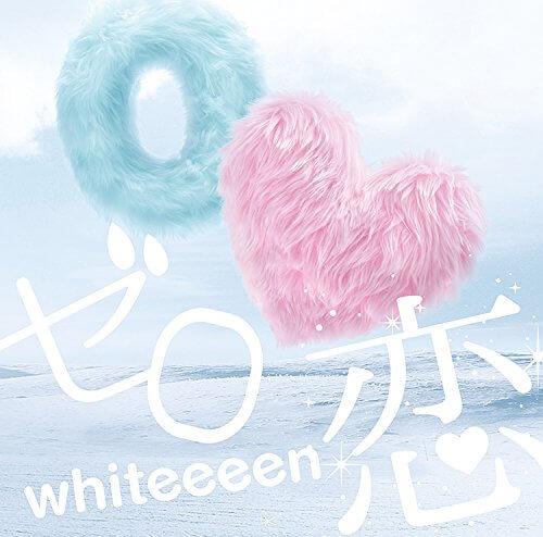 whiteeeen – ゼロ恋 Lyrics 歌詞 MV