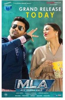 power bengali full movie download hd 720p