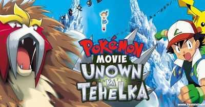 Pokemon Movie Unown Ka Tahalka Dual Audio Download 300mb