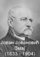 Јован Јовановић Змај: ПЕСМА О ПИЋУ