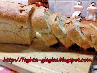 Τραγανό Χωριάτικο Ψωμί με ξηρή μαγιά - από «Τα φαγητά της γιαγιάς»